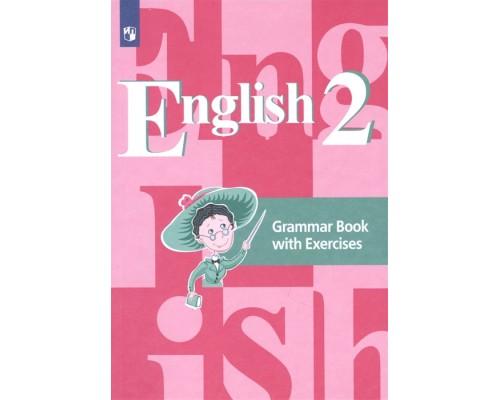 Грамматика Справочник Английский язык 2 класс Кузовлев ФГОС