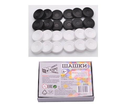 Шашки классические (коробка, этикетка, шашки) 07102