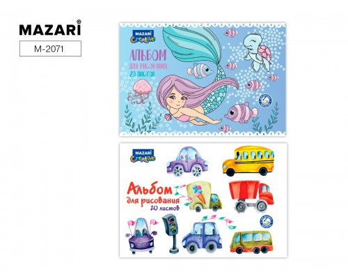 Альбом для рисования 20 листов M-2071 Без скидки
