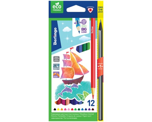 Карандаши 12 цветов +кисть, акварельные Berlingo SuperSoft. Рыбки трехгранные